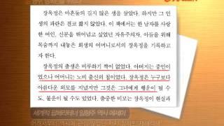 [온북TV] 임형주, …