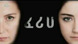 Feriha Kana TV Amharic Dubbed Drama - Part 105