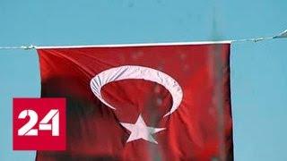 Визит Путина в Турцию: ситуация в Сирии и развитие двустороннего сотрудничества - Россия 24
