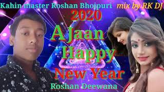 A Gaya 2020 ka han Jaan Happy New Year kinemaster Roshan Bhojpuri