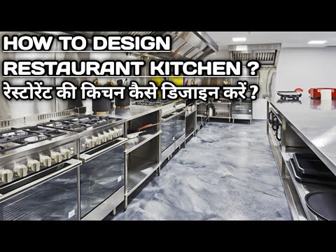 How Indian Restaurant Kitchen: Very Busy And Fast Action At Taste Of India In Hindi