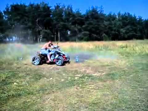 Квадроцикл АрмадА ATV 300A