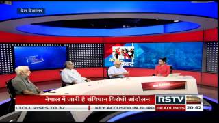 Desh Deshantar –Testing times in Nepal: How would things go on from here?