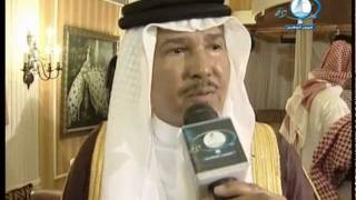 عقد قران ابنة الفنان محمد عبده
