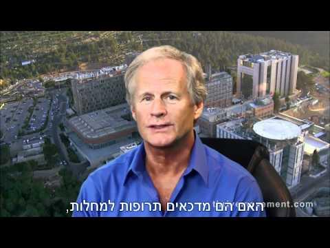 Thrive - הסרט Thrive בתרגום לעברית