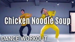 [Dance Workout] j-hope - Chicken Noodle Soup | MYLEE Cardio Dance Workout, Dance Fitness