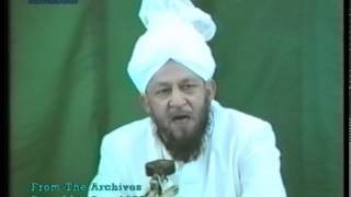 Urdu Khutba Juma on August 30, 1985 by Hazrat Mirza Tahir Ahmad
