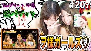吉本ピン芸人 ランディー・ヲ様の【粋ペディア】(16/9/25) お店探しも!!...