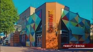 HPL панели, выполнение объекты в Украине(HPL панели имеют абсолютно симметричное строение фасадной панели, что в свою очередь, обеспечивает компенси..., 2015-09-28T16:18:44.000Z)