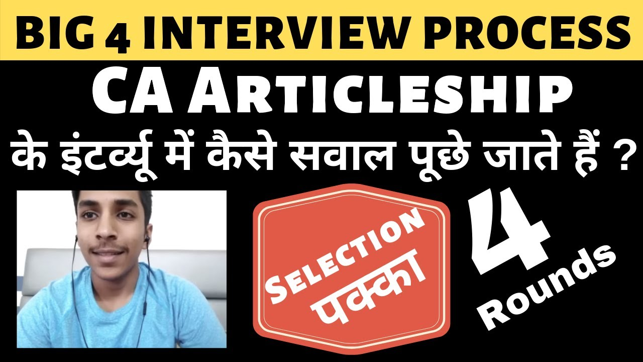 Big 4 Interview Process | CA Articleship Interview Process & Questions |  Ft  Utkarsh Singhania