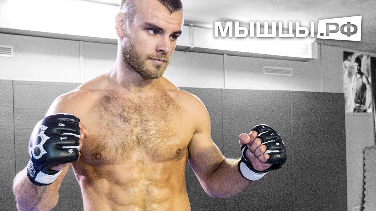 От футбольного хулигана до чемпиона MMA! Романов Сергей