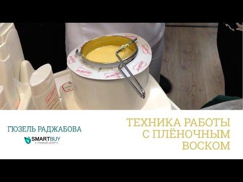 Депиляция Симферополь
