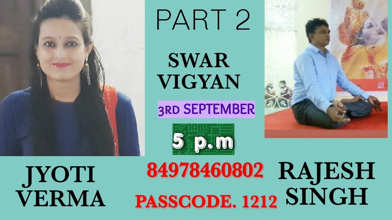 Download SWAR VIGYAN