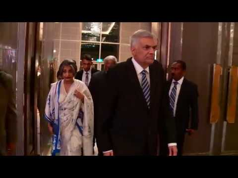 Arrival of Prime Minister Ranil Wickremesinghe and Prof Maithree Wickramasinghe