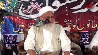 Maulana Abdul Majeed Nadeem مولانا عبدالمجید ندیم