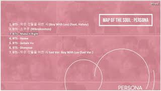 BTS 'MAP OF THE SOUL : PERSONA' Piano Full Album 2019