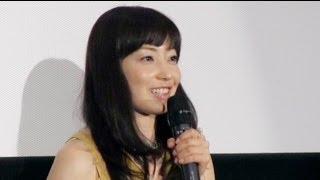 菅野美穂 「奇跡のリンゴ」大ヒット御礼舞台挨拶(無料配信版)