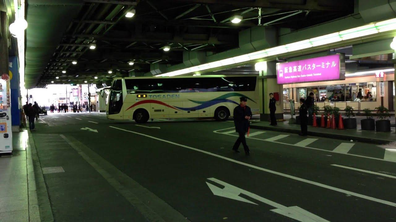 阪急三番街高速バスターミナル③ ...