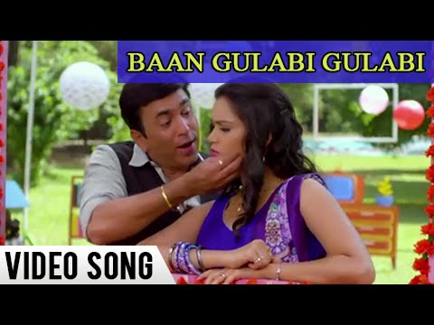 Baan Gulabi Gulabi | Video Song | Carry On Deshpande | Pushkar Shrotri | Manasi Naik | Hemlata Bane