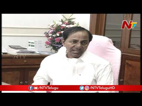 TRS Special Focus On Hyderabad Development | Telangana Budget | NTV