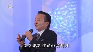 元木道夫 - 吉野川