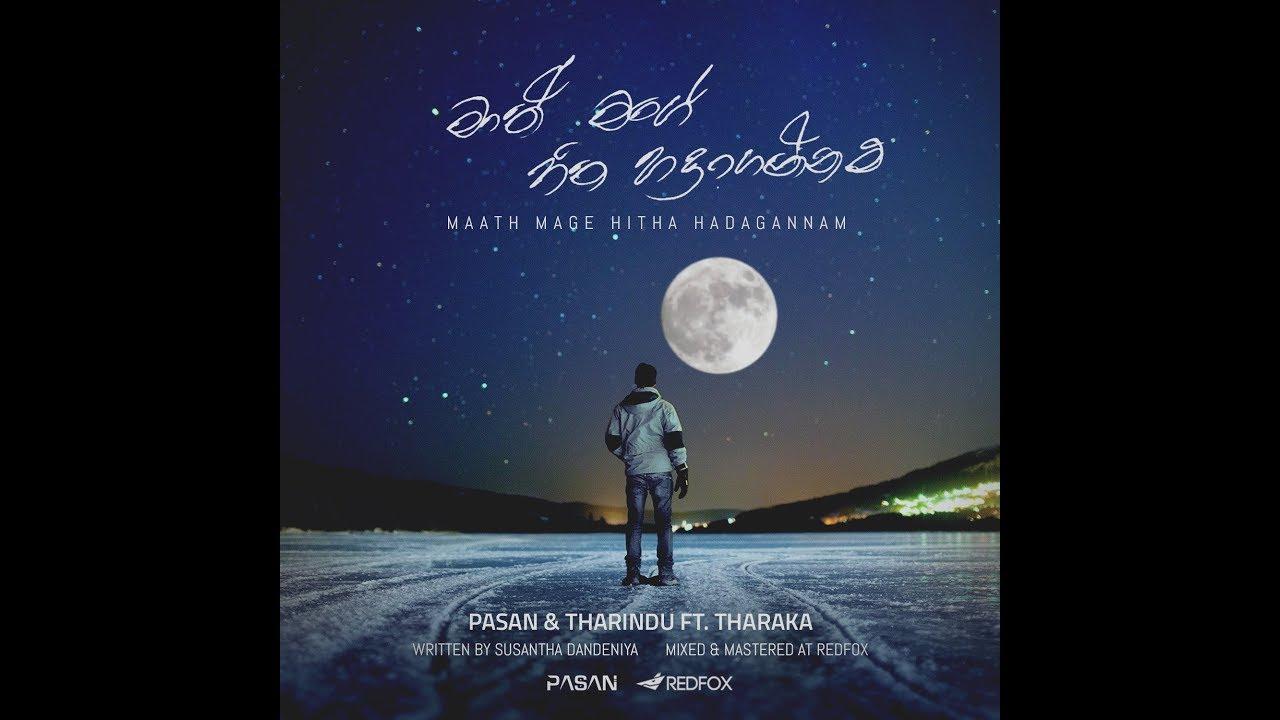 maath-mage-hitha-hadagannam-lyric-video-pasan-liyanage-tharindu-feat-tharaka-redfox-world