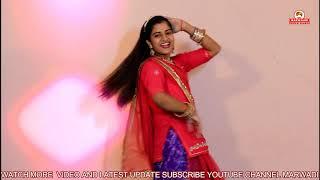 Download Jhanjhar || Deepak Yadav & Pranjal dahiya | beautiful dance monika baisa | new hariyanvi song
