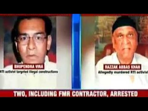 Two Arrested For 72 Year Old RTI Activist's Murder - Mumbai