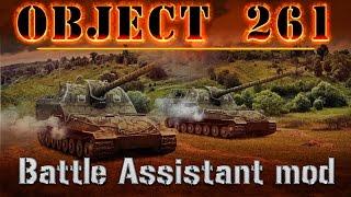 Battle Assistant arty mod (9.19)