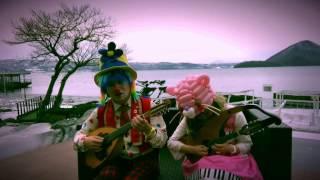 洞爺湖にて。 Music... 明日へ / 横溝史織 Pietronica... Mandolin / バ...