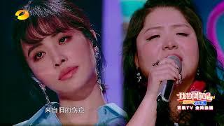 《我想和你唱》第三季:蔡依林+杜鑫豔《幸福路上》