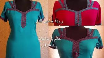 e06ef09118cf6 Moubdi3a - YouTube
