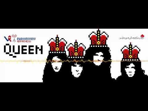 #006   Queen LP   Radio Review