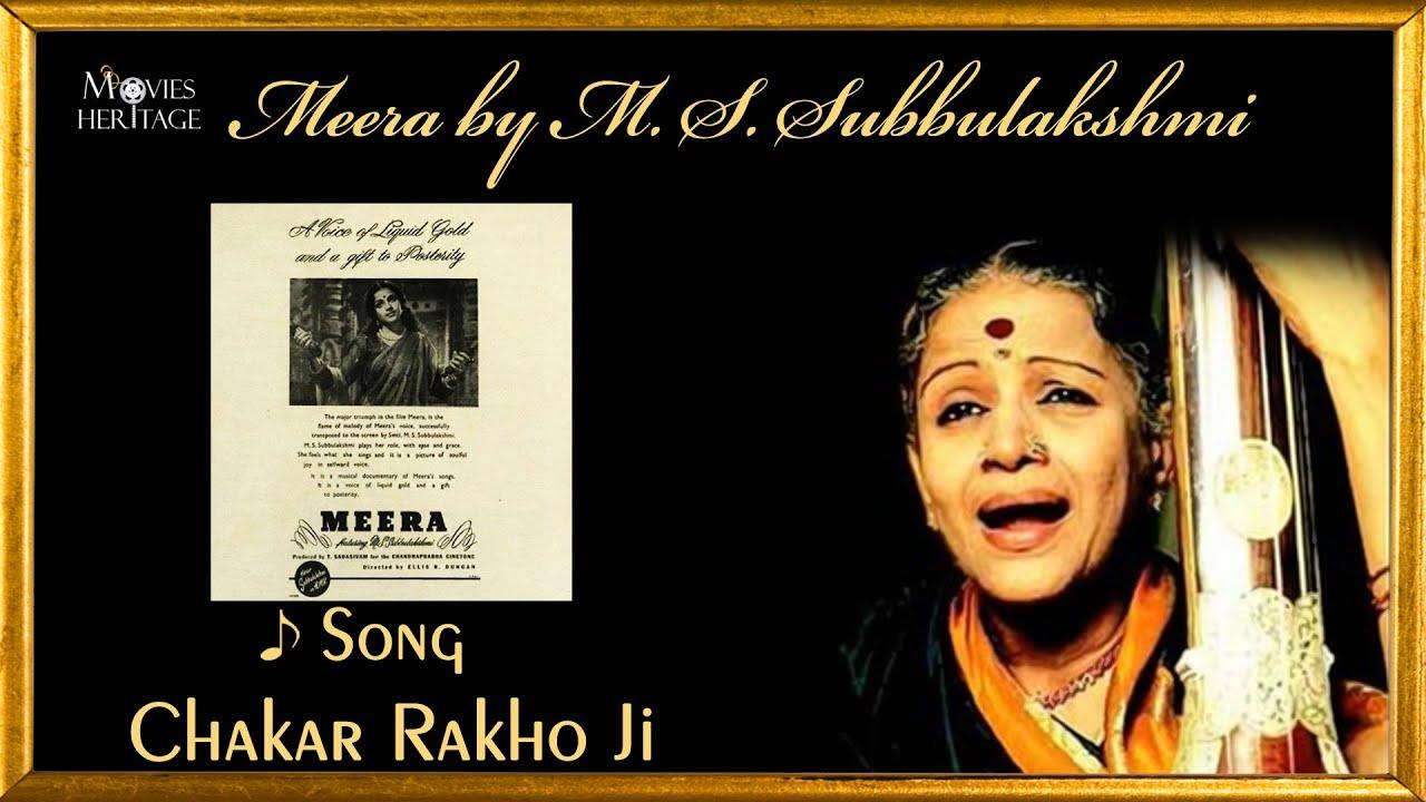 song shyam mane chakar rakho ji