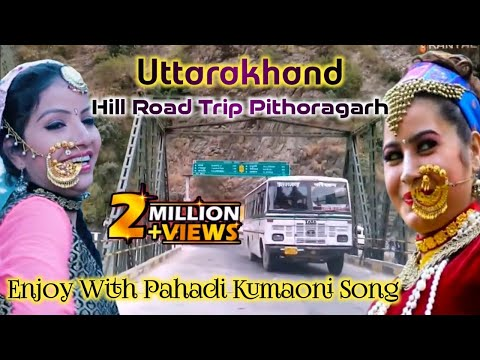 Pahad Ma Laagi Re || Jitendra Tokmyal || Kumaoni Song || With Road Trip of  Uttarakhand