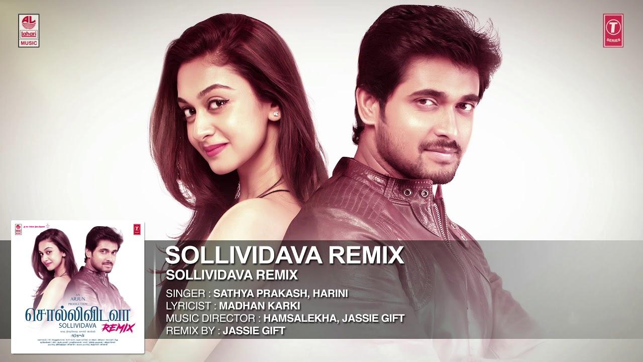 Sollividava Full Song   Sollividava Tamil Song   Chandan,Aishwarya Arjun,Jassie Gift,Arjun