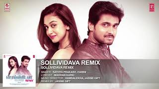 Sollividava Full Song | Sollividava Tamil Song | Chandan,Aishwarya Arjun,Jassie Gift,Arjun