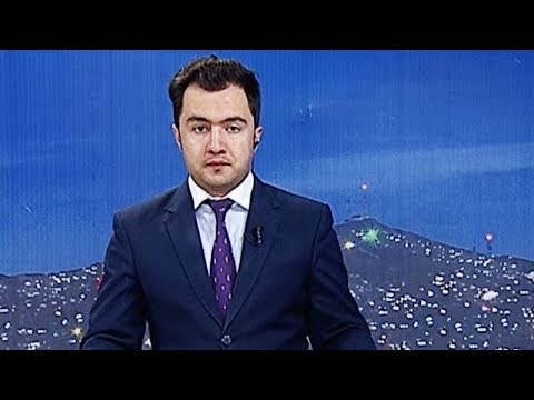 1TV 10pm News 20.11.2017  خبرهای ده شب تلویزیون یک