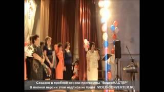 Панкрушиха.Выпуск 2013.