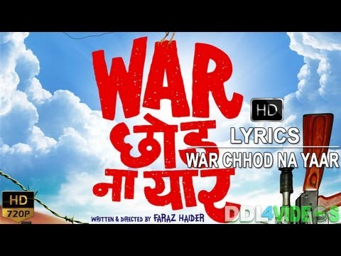 War Chhod Na yaar (2013) Title Song Lyrics || Bappi Lahiri | Candy Dzouza | Rimi Dhar ||