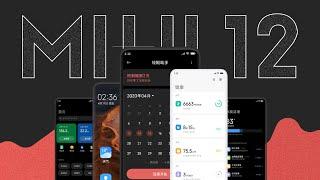 Все фишки MIUI 12. Xiaomi, я хочу сменить телефон! [MADNEWS]
