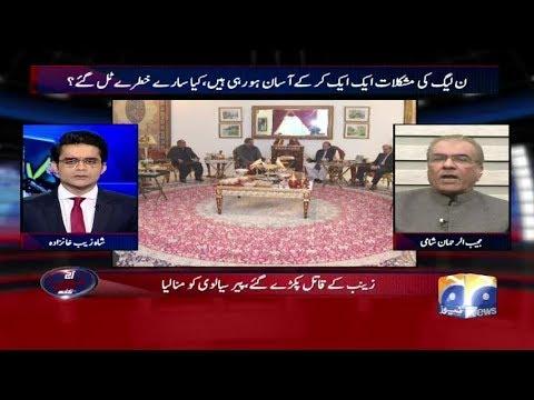Aaj Shahzeb Khanzada Kay Sath - 26 January 2018