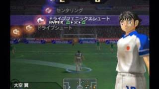 0026 PS2 CAPTAIN TSUBASA VS ITALY JUNIOR YOUTH