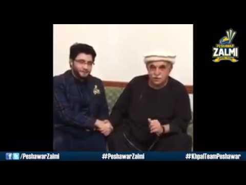 masher Mahmood khan Achakzai Speach with Javed Afridi