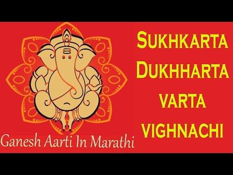 sukhkarta-dukhharta-varta-vighnachi-|-ganpatichi-full-aarti-|-shabbir-khan-|-parth-g