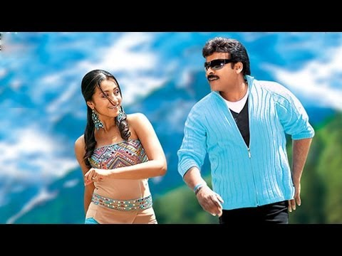 Stalin Movie  Go Go Goa Full  Song  Chiranjeevi, Trisha