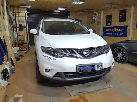 Nissan Murano. Лечим плохой штатный свет.