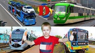 Городской транспорт и Поезда для детей. Мультики про машинки - развивающее видео 3. Железная дорога
