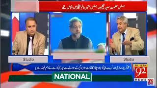 Muqabil  6 june 2018 | parliamentarians ko sharam ani chaye | Rauf Klasra