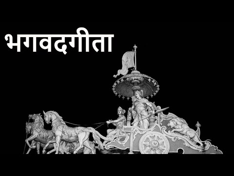 Famous Quotes and Saying on Bhagvat Gita